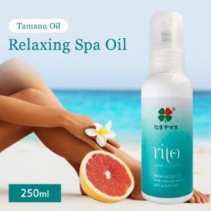 Relaxing Spa Oil 250ml /8.45fl.oz