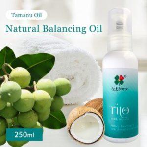 Natural Balancing Oil 250ml /