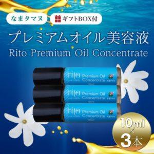 Rito Premium Oil Concentrate 10ml ✖ 3 roll-on bottoles